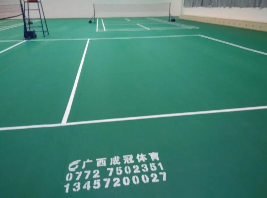 幼儿园地板胶,环保地胶