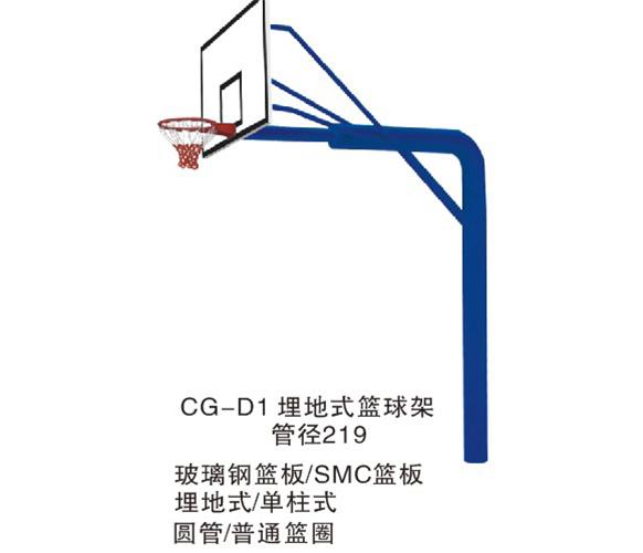 http://www.cgtygs.com/data/images/product/20171017094744_885.jpg