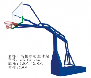 篮球架户外标准学校单位训练比赛可扣篮成人平箱可移动室外篮球架