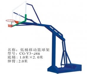 篮球架户外标准可移动家用学校比赛训练成人大小平箱凹箱