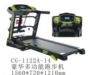 CG-1122A-14 跑步机家用款小型多功能超静音电动折叠迷你室内健身房专用