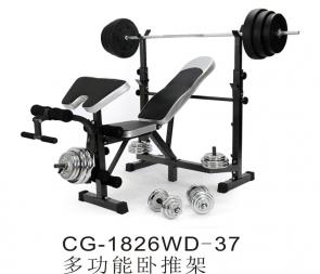 CG-1826WD-37卧推架家用健身器材杠铃套装男士卧推凳深蹲架子多功能折叠举重床