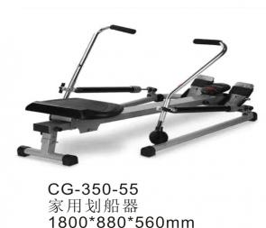 CG-350-55家用多功能划船机室内健身器材划船器全身锻炼器材